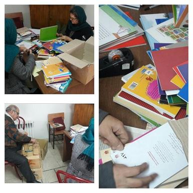 کتابخانه روستای باباسنجابی- کله بان- مله بلوط  لرستان