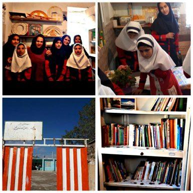 کتابخانه در شهرستان چگنی
