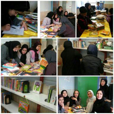 تجهیز كتابخانه مدرسه شهداي بانك مسكن-ملارد
