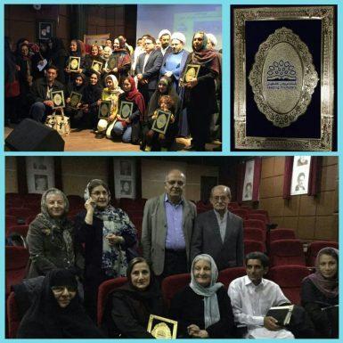 برگزيده جشنواره مروجان كتاخواني