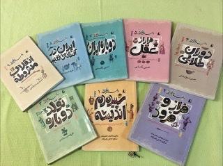 معرفي كتاب فكر ايراني