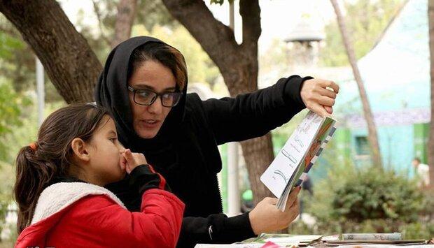 مهتاب رمضانى-کتابخانه ای سیار در شهر